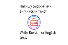 Размещу ваш текст на изображение 27 - kwork.ru