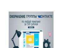 Превью для видео на Youtube 19 - kwork.ru