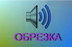 собираю видео из разбитых кадров 5 - kwork.ru