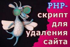 Создание дизайна яркого баннера для промопоста Вконтакте 28 - kwork.ru