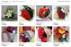 удаление водяных знаков (watermarks)с 10 фотографий 6 - kwork.ru