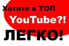 Создам и Красиво оформлю Вашу группу или сообщество Вконтакте 29 - kwork.ru