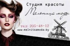 сделаю аватарку + баннер для группы вконтакте 3 - kwork.ru