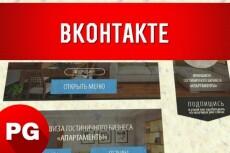 Создам брендирующую обклейку автомобиля, одежды, магазина 34 - kwork.ru