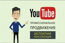 Сделаю анимационный рекламный видеоролик 19 - kwork.ru
