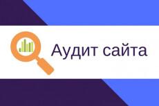 Добавлю 100 живых, заинтересованных подписчиков в сообщество ВКонтакте 3 - kwork.ru