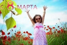 Создание видеоролика из фото и видео 42 - kwork.ru
