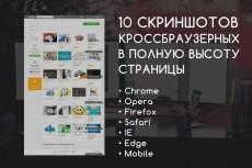 создам аватар, баннер, меню (wiki), помогу  установить 3 - kwork.ru