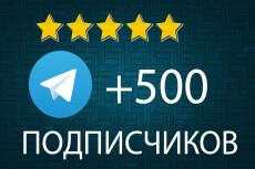 Сделаю Шапку для Youtube 20 - kwork.ru