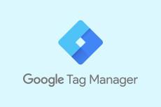 Настрою Google Tag Manager 5 - kwork.ru
