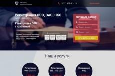 Установлю скрипт доски объявлений eliteboard_rus_20_20110621 4 - kwork.ru