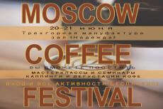 Рекламный плакат 15 - kwork.ru