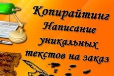 Инвайтинг подписчиков в ВК 3 - kwork.ru