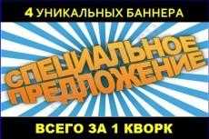 4 рекламные компании в myTarget плюс 4 объявления 4 - kwork.ru