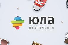 Парсинг товаров в интернет-магазин с периодическим обновлением 15 - kwork.ru