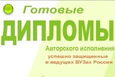 Перепечатать текст 5 - kwork.ru