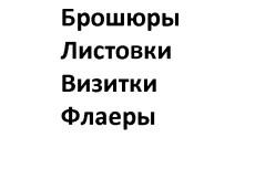 обработаю изображение и фото 9 - kwork.ru