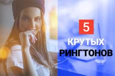 Сделаю оформление группы Вконтакте, Одноклассники, Facebook, Twitter, YouTube 28 - kwork.ru