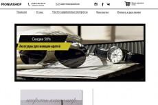 доработаю OpenCart 7 - kwork.ru