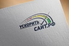 Аудит, семантическое ядро, cеонастройка под Яндекс,Google главной + 5 5 - kwork.ru