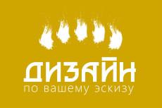 Логотипы европейского стандарта 30 - kwork.ru
