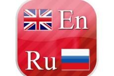 Консультирую и составляю документы 6 - kwork.ru