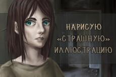 Нарисую портрет в мультяшном или ГТА стиле 23 - kwork.ru