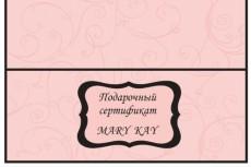 сделаю одну 3d визуализацию 7 - kwork.ru