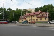 Составлю договор купли-продажи квартиры 3 - kwork.ru