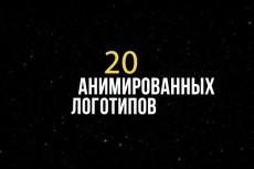 Рождественскую открытку 3 - kwork.ru