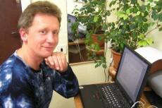 напишу стихи или короткую прозу(эссе, рассказ) на любую тему 3 - kwork.ru