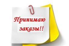 Напишу рассказ/статью 3 - kwork.ru