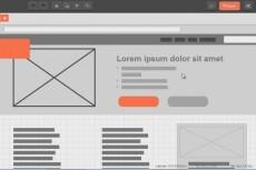сверстаю страницу из PSD-макета (адаптивность, анимация) 3 - kwork.ru