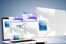 сделаю рекламный ролик с элементами 3D 4 - kwork.ru