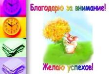 Текст любой сложности в Word 4 - kwork.ru