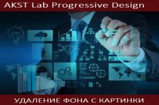 Нарисую диплом, сертификат, грамоту 6 - kwork.ru
