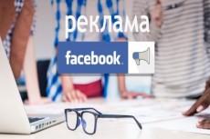 Напишу рекламный текст 5 - kwork.ru