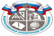 Консультации по решению задач 13 - kwork.ru