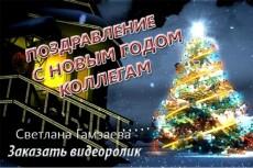 Видеозаставку для роликов, эффектное интро с анимацией логотипа 3 - kwork.ru