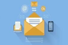 Соберу для вас базу mail адресов 15 - kwork.ru