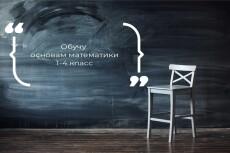 Рерайт 12 - kwork.ru