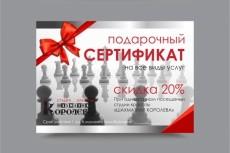 Эксклюзивный дизайн листовки или флаера 16 - kwork.ru