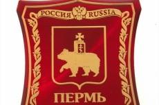 База строительных организаций 15 - kwork.ru