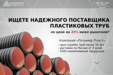 подниму ваш сайт в топ 5 - kwork.ru
