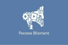 Пишем уникальные seo-тексты 6000 знаков по теме ремонт, строительство 10 - kwork.ru