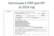 Бухгалтерская консультация 6 - kwork.ru