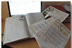 Напишу конспект занятия для детского сада 3 - kwork.ru