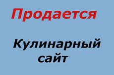 Продаю сайт, про недвижимость, стройку, ремонт. Есть демо 12 - kwork.ru