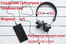 Переведу текст с английского на русский (или наоборот) 4 - kwork.ru