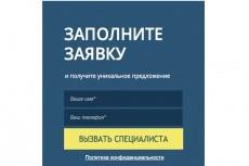 доработаю сайт на Wordpress 7 - kwork.ru